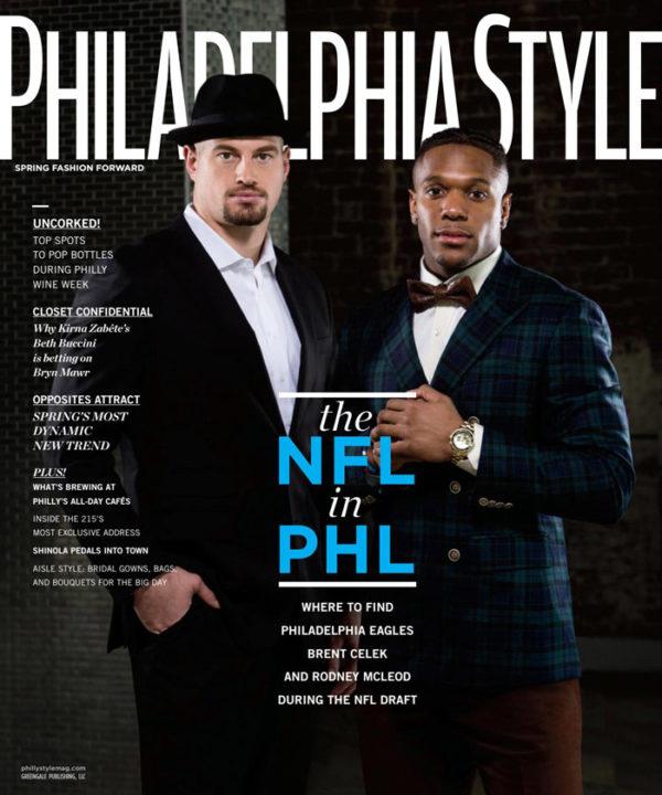 philadelphia-stlye